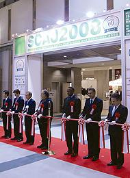 10月15〜17日、日本国内外132のブースで賑わったSCAJ2008