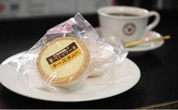 ▲ エメラルドマウンテンと合わせていただきたいスイーツのおすすめNo.1 はこちらの手作りチーズタルト。