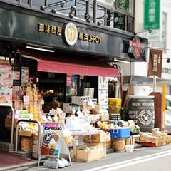 (株)フレッシュロースター珈琲問屋 横浜西口店