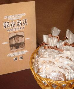 ▲コーヒー豆の形をした、コーヒーが練り込まれたクッキー。ノスタルジックな優しい味わい。店頭では1枚ずつのバラ売りも。