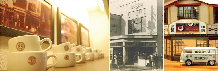 ▲創業82周年を迎えられる函館美鈴(美鈴商事株式会社)さんは、北海道内に生ケーキなどの洋菓子やパンの製造工場を持ち、カフェや食品スーパー等も展開されています。「鈴木商店」シリーズのお菓子は他にもあるそうで、いつかショップ探訪で、北海道のお店にもお邪魔したい!と思いを募らせる編集部なのでした。