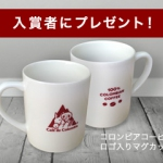 senryu-prize