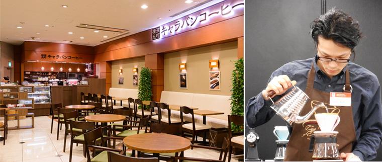 ▲(写真左) リニューアル後は、ソファー席が増え、明るくおしゃれな空間に。(右) ジャパンハンドドリップチャンピオンシップ2017決勝の岡田店長。全国214名の中から1位を獲得された。