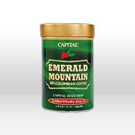エメラルドマウンテンストレート180g粉