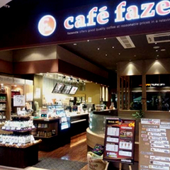 カフェ・ファゼンダ 大垣店