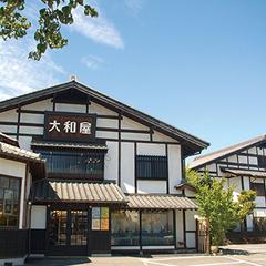 大和屋 高崎本店